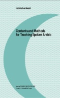 Contents and Methods  for Teaching Spoken Arabic