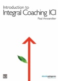 Introduction to Integral Coaching ICI